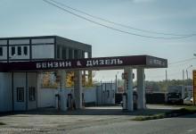 gasstations29