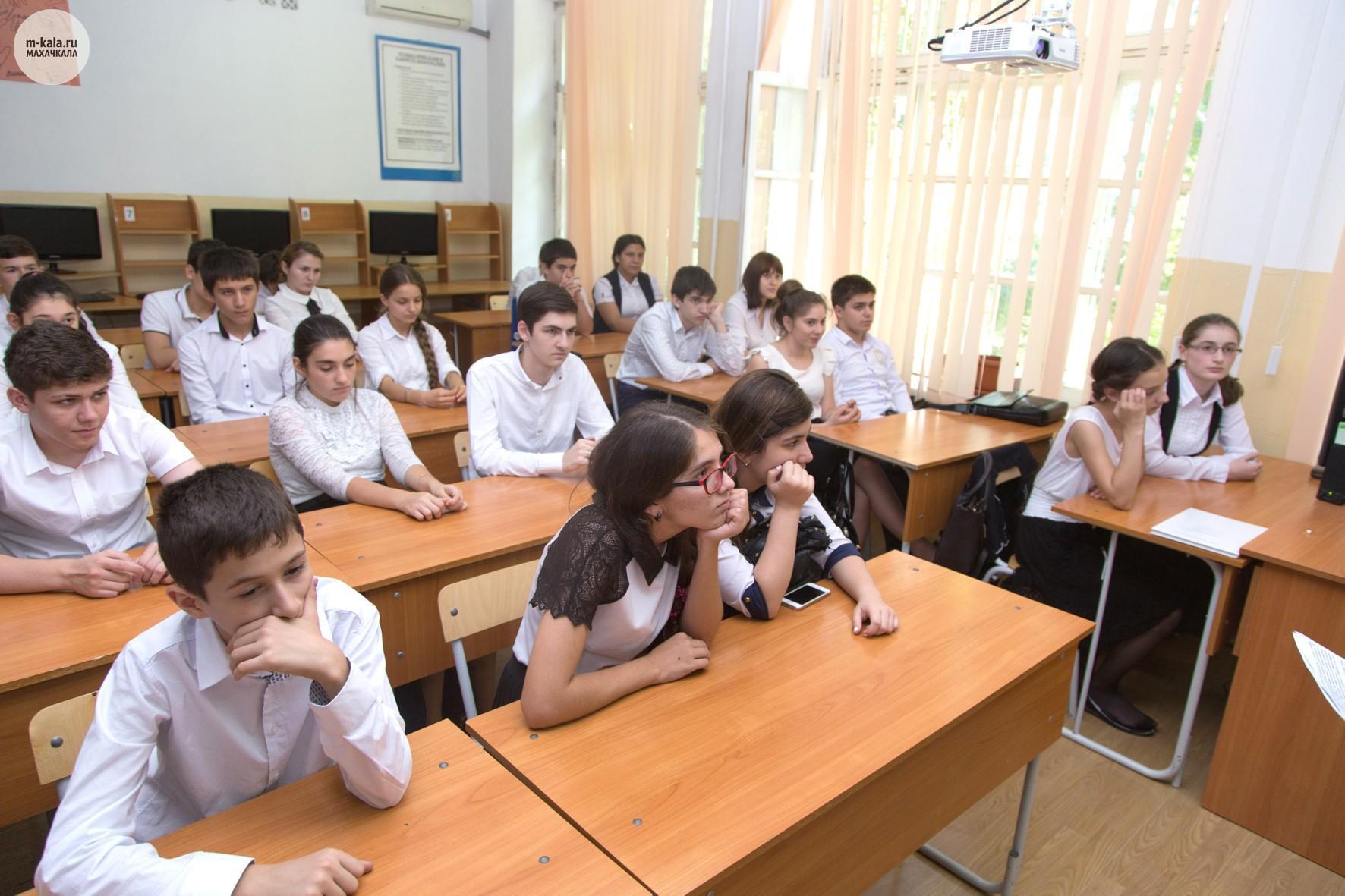 Давыдова алла владимировна классные часы 6 класс читать онлайн